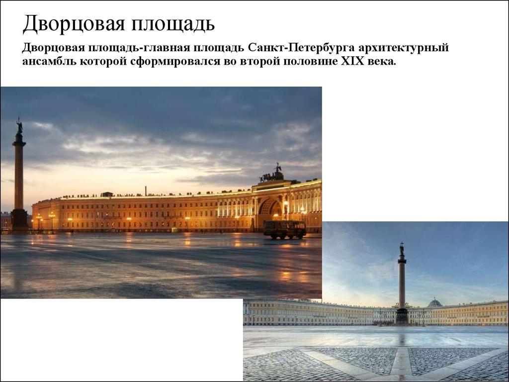 Газета «Команда». Спецпроект «Олимпийская