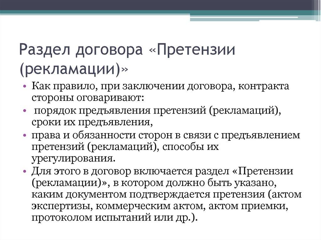 Русская пословица сила слова в правде