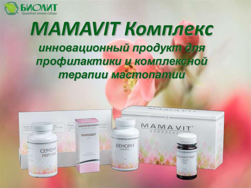 Препараты диффузной мастопатии