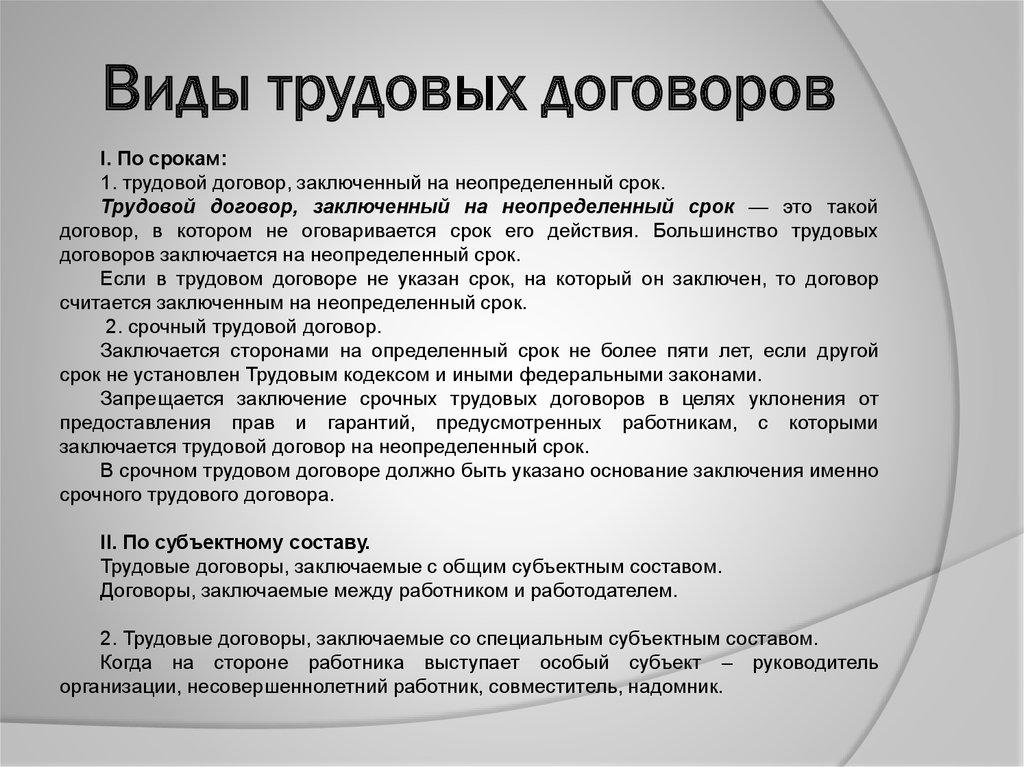 Типы Миропорядка Шпаргалка