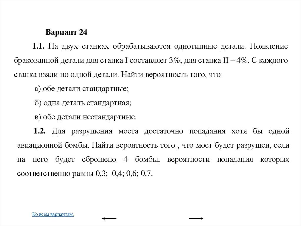 pdf Praxis der Spagirik