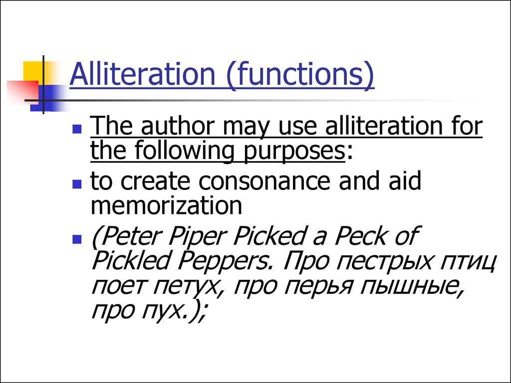 Alliteration (functions)