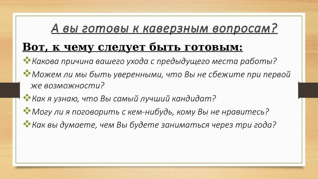 Мрэо гибдд умвд россии по кировской области официальный сайт
