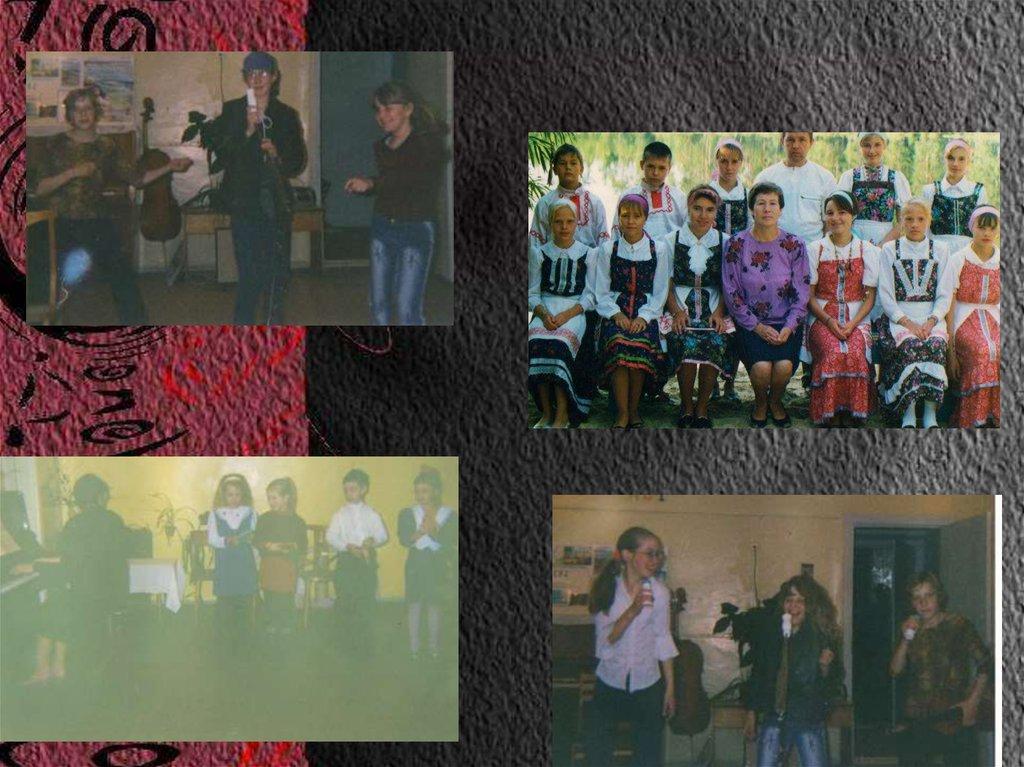 download Фиторазнообразие Восточной Европы.