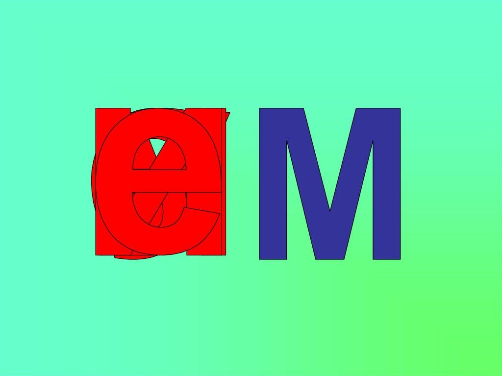 1 класс знакомство с буквой м