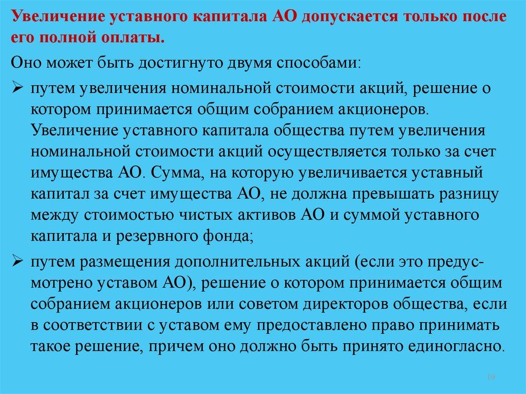 миац ростовской области электронная отчетность