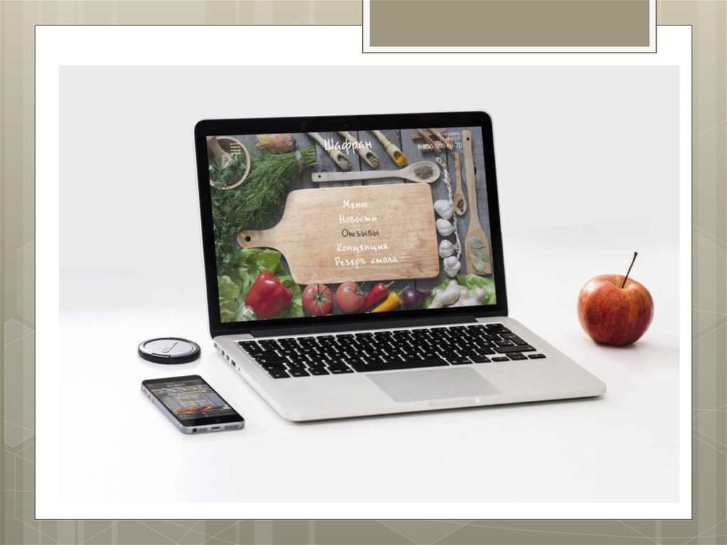 Дипломный проект Разработка web дизайна сайта кафе Шафран  Дипломный проект Разработка web дизайна сайта кафе Шафран