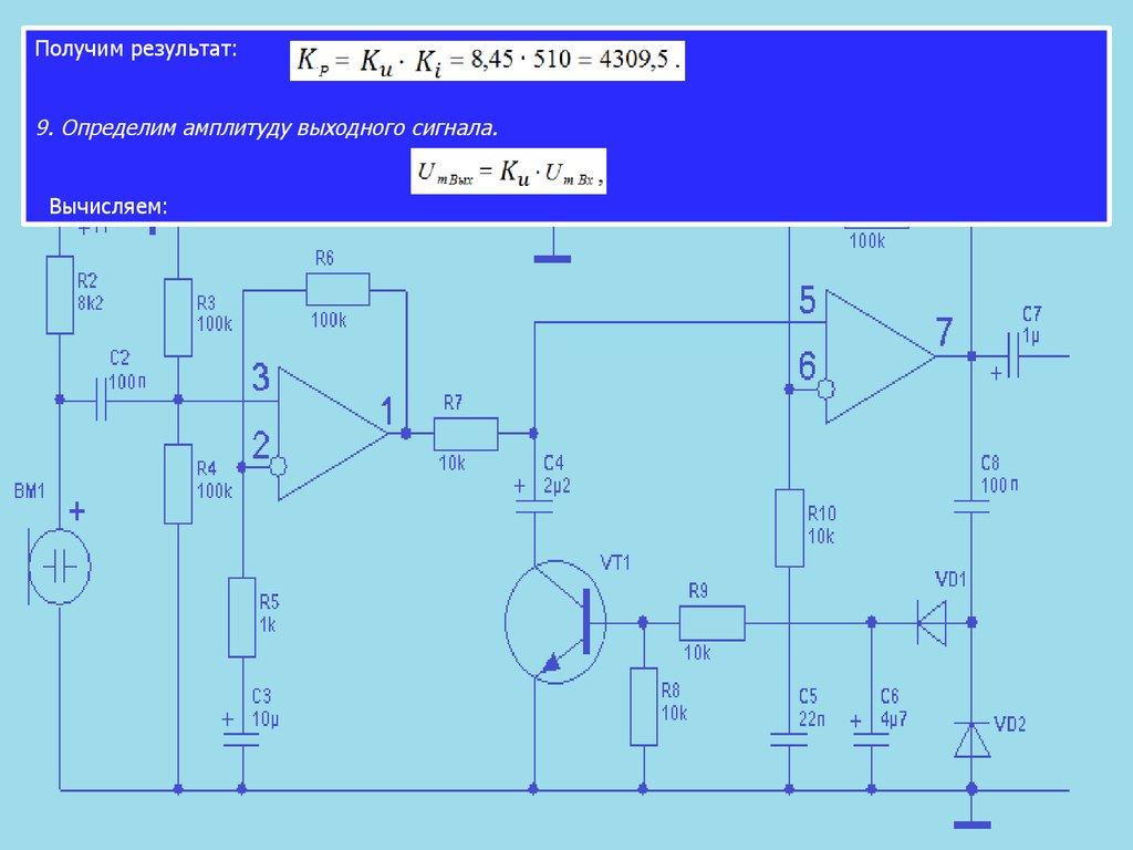 Схема усилительного каскада биполярном транзисторе фото 609