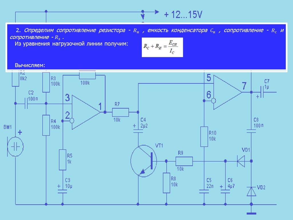 Схема усилительного каскада биполярном транзисторе фото 484