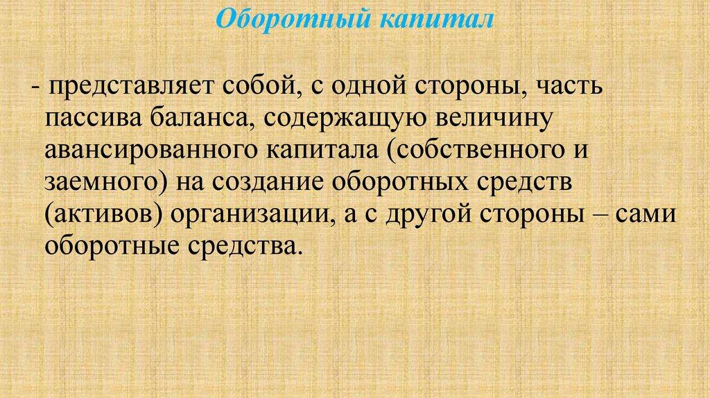 online III