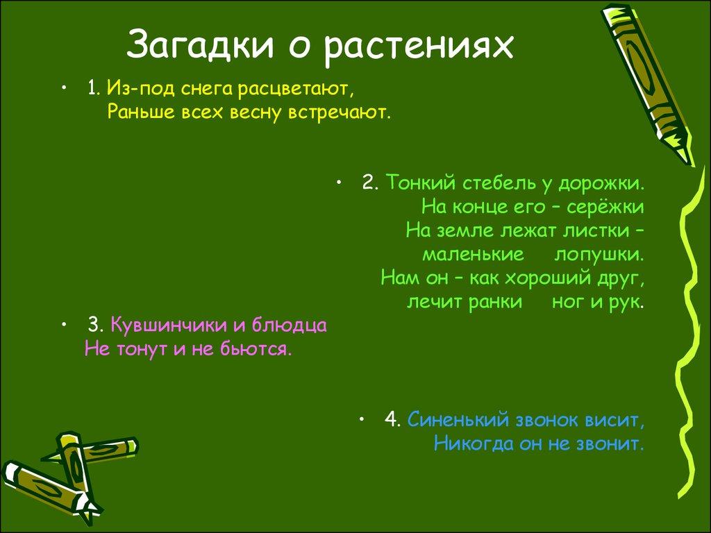 кредит 10 млн руб