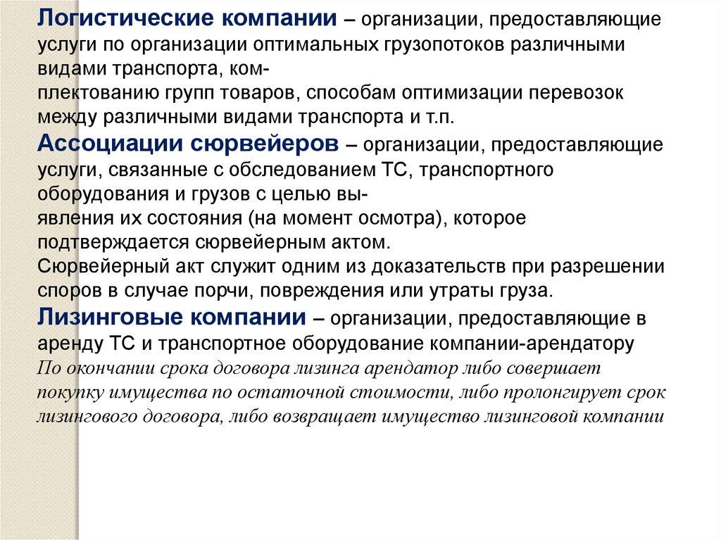 Для когомиграционная карта в россии