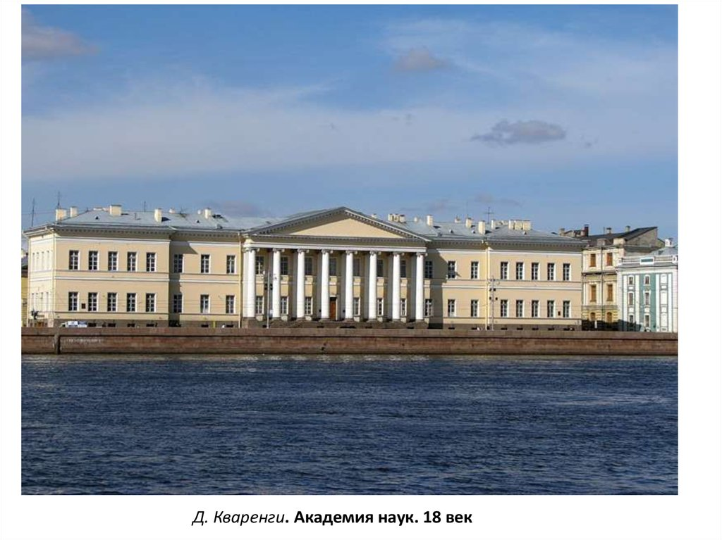 Русское царство  Википедия