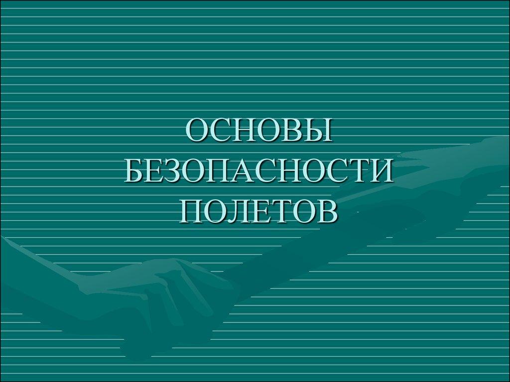 pdf nueva introducción a la