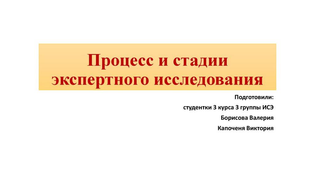 Получение гражданства в 2019 в москве