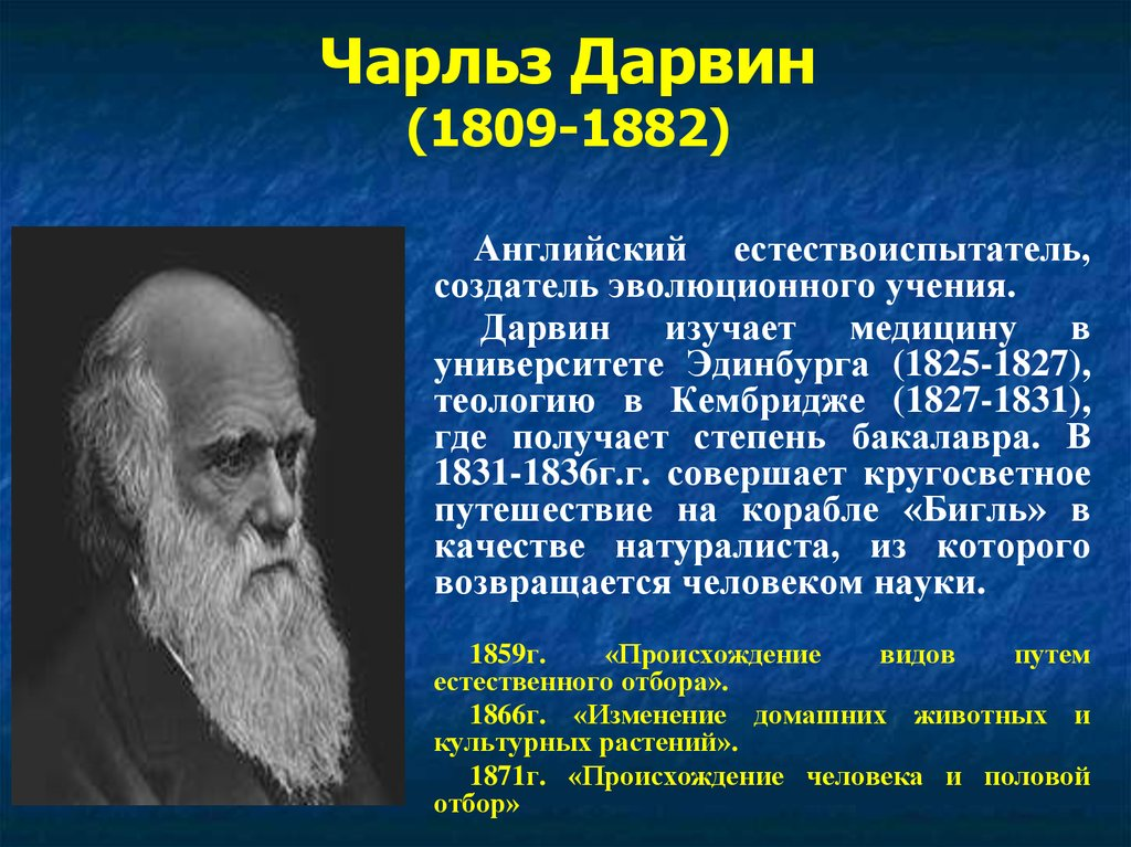 "biography charles darwin An attack on evolution, disguised as a darwin biography charles darwin's ""on the origin of species he seems to have written a biography — a task he is."