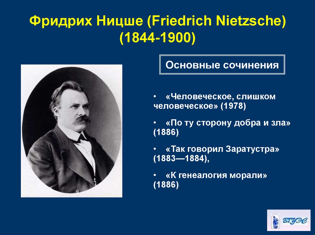 friedrich nietzsche definition of mans identity in comparison to marxs and societys definition