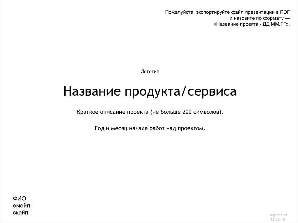 Онлайн сервис работы над проектом курс биткоина на биржах онлайн