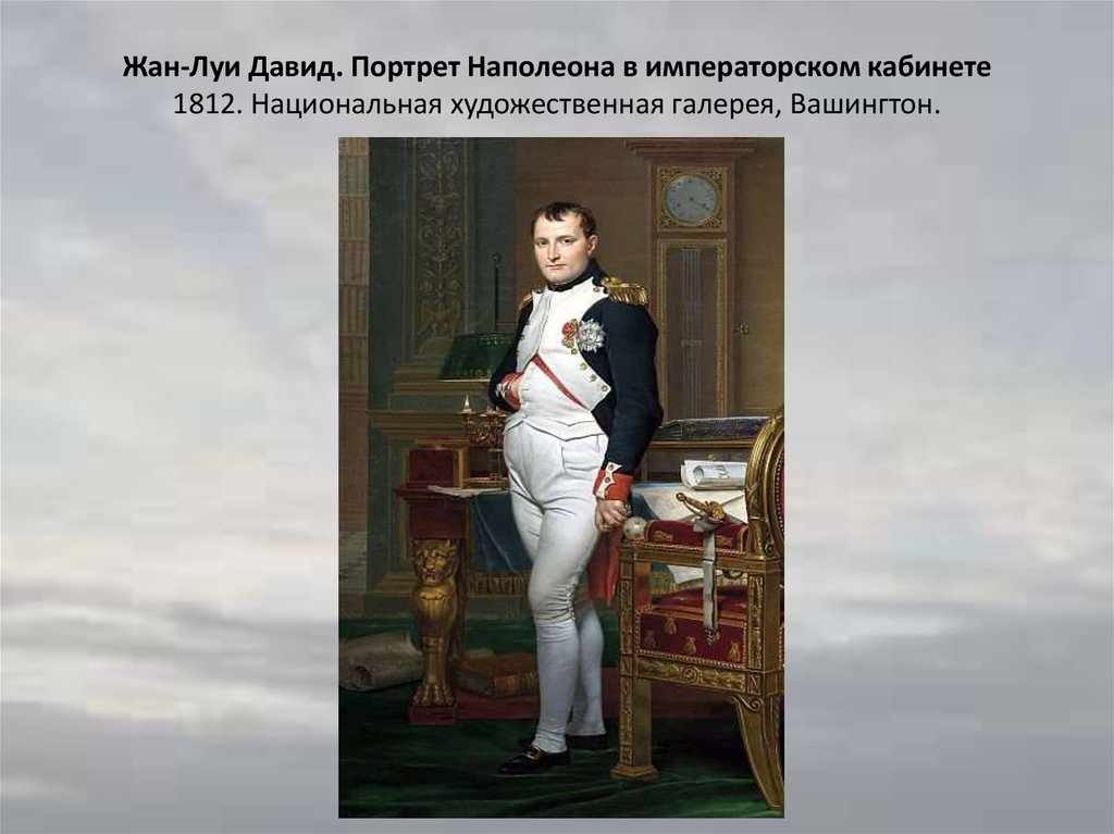 napoleon i essay History essay on napoleon's mistakes napoleon made a mistake in entrusting his armies to inferior generals napoleon bonaparte was one of the most powerful and respected generals in the world history.