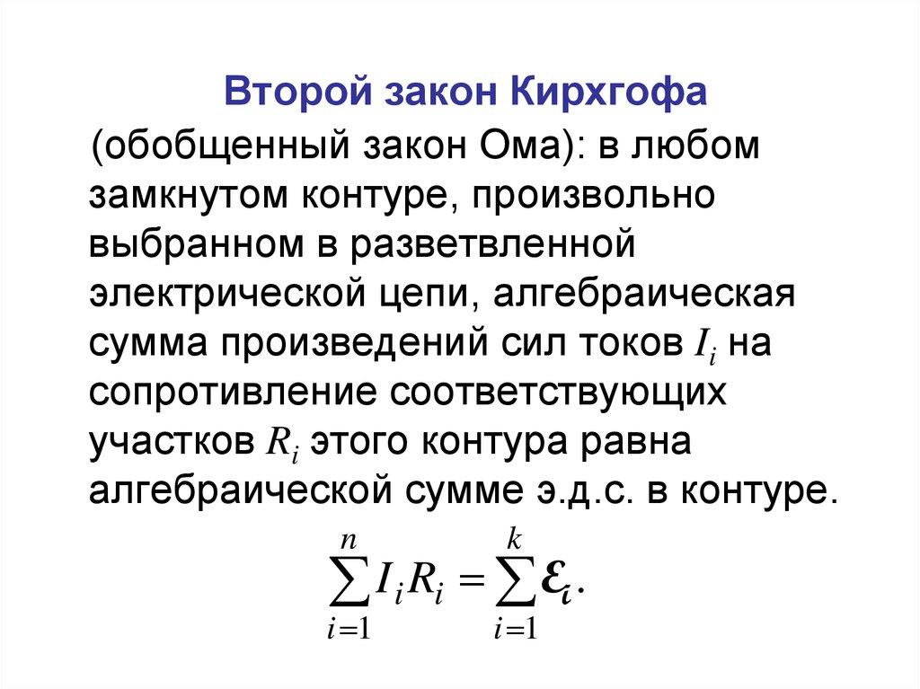 Вам первый закон термодинамики лекция по теплофизике обувь магазины Краснодаре
