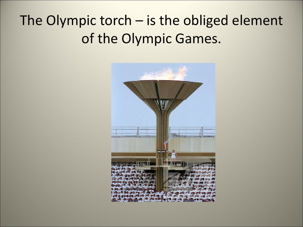 The Olympic torch – is the obliged element of the Olympic Games.