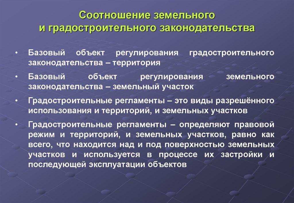 Налоговая в туле советский район оформление ип