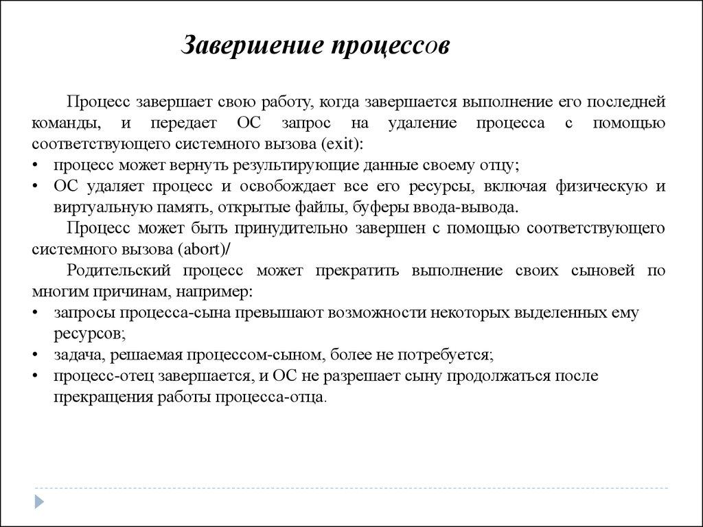 pdf Die römischen Mosaiken und Malereien der kirchlichen Bauten vom IV. bis XIII. Jahrhundert, Bd. I: Text, Erste Hälfte