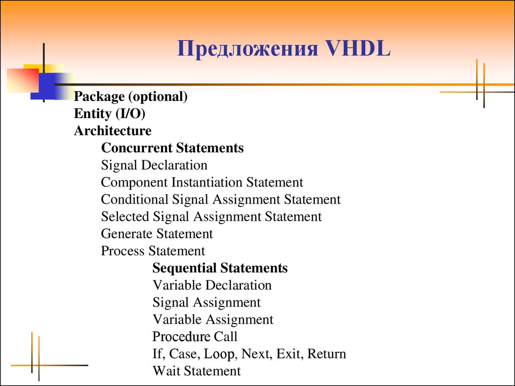 vhdl signal assignment Vhdl difference between = and assignment for signal as target browse other questions tagged syntax vhdl or ask your own question.