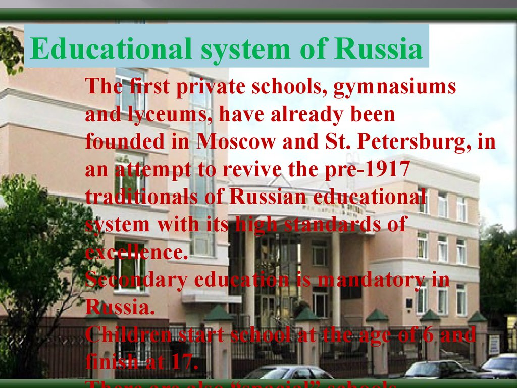 Secondary schools, gymnasiums, lyceums: a selection of sites