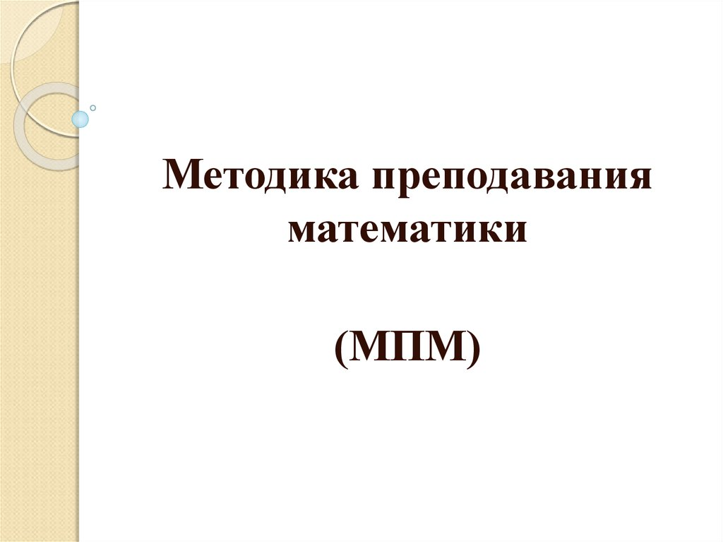The Untouchables: Who were they and why they became untouchables?