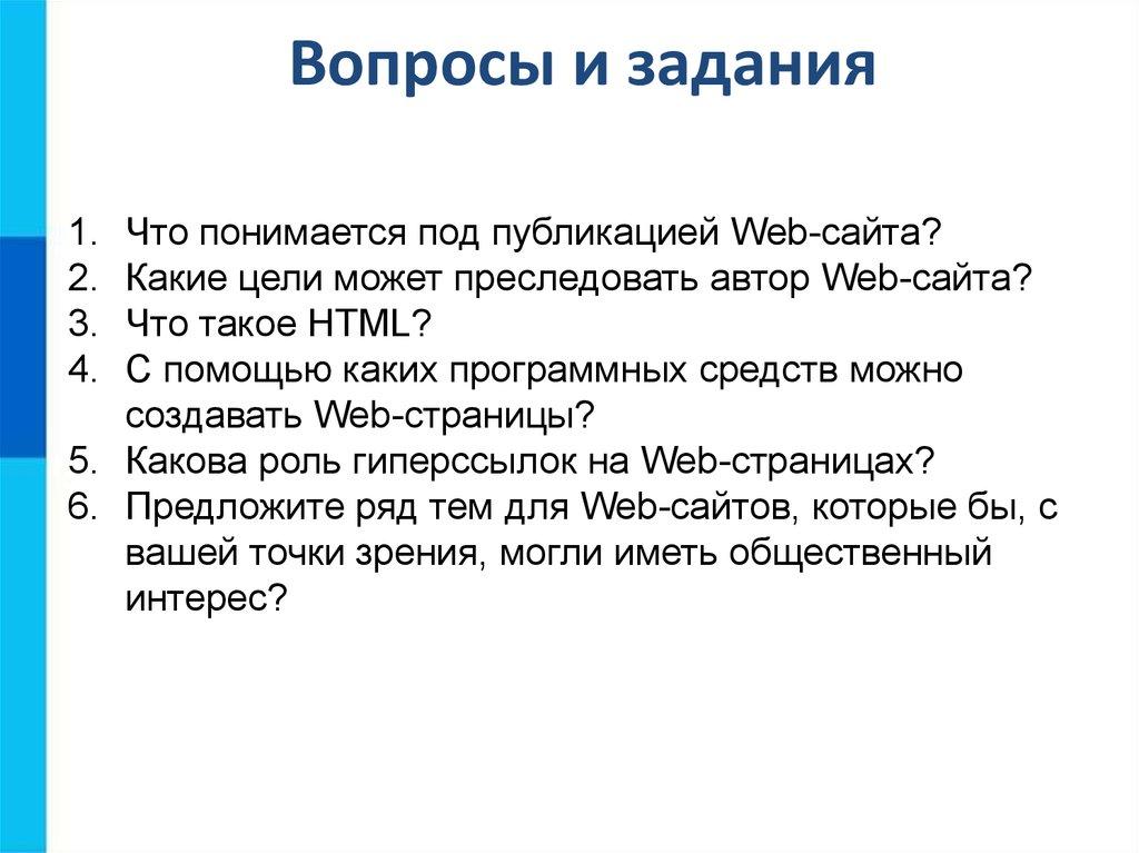 Документы на вид жительство в россии 2020 гражданам узбекистана