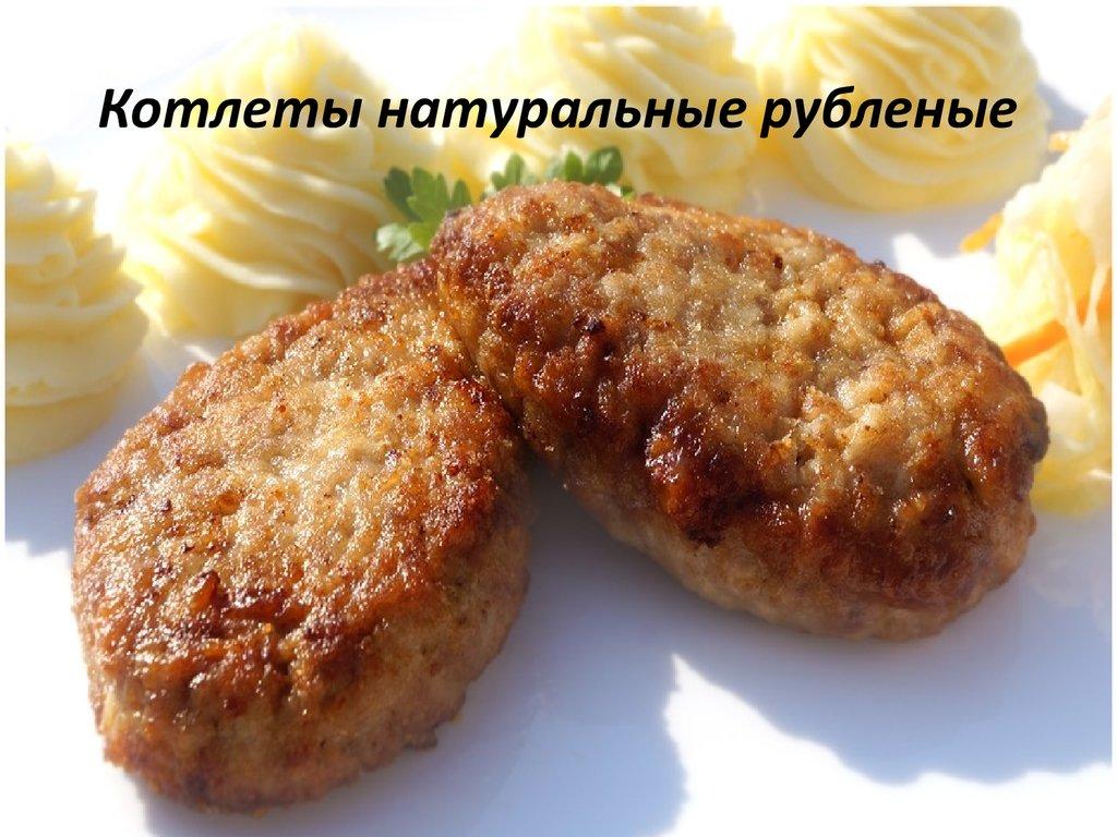 Что приготовить из картофельного пюре быстрого приготовления