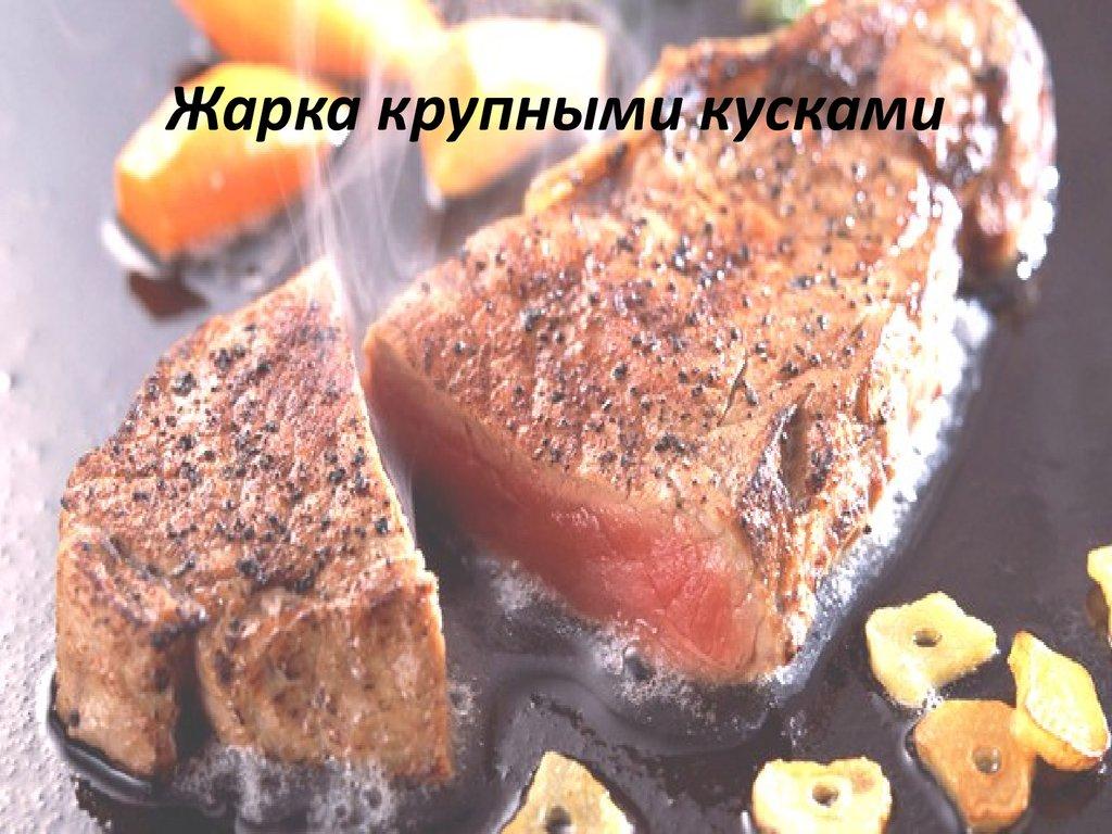 Как вкусно приготовить рыбу скумбрия