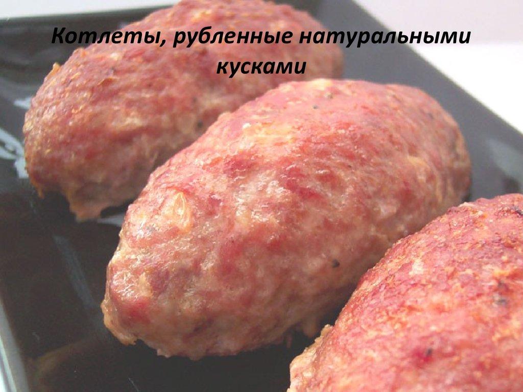 Блюда с грибами онлайн