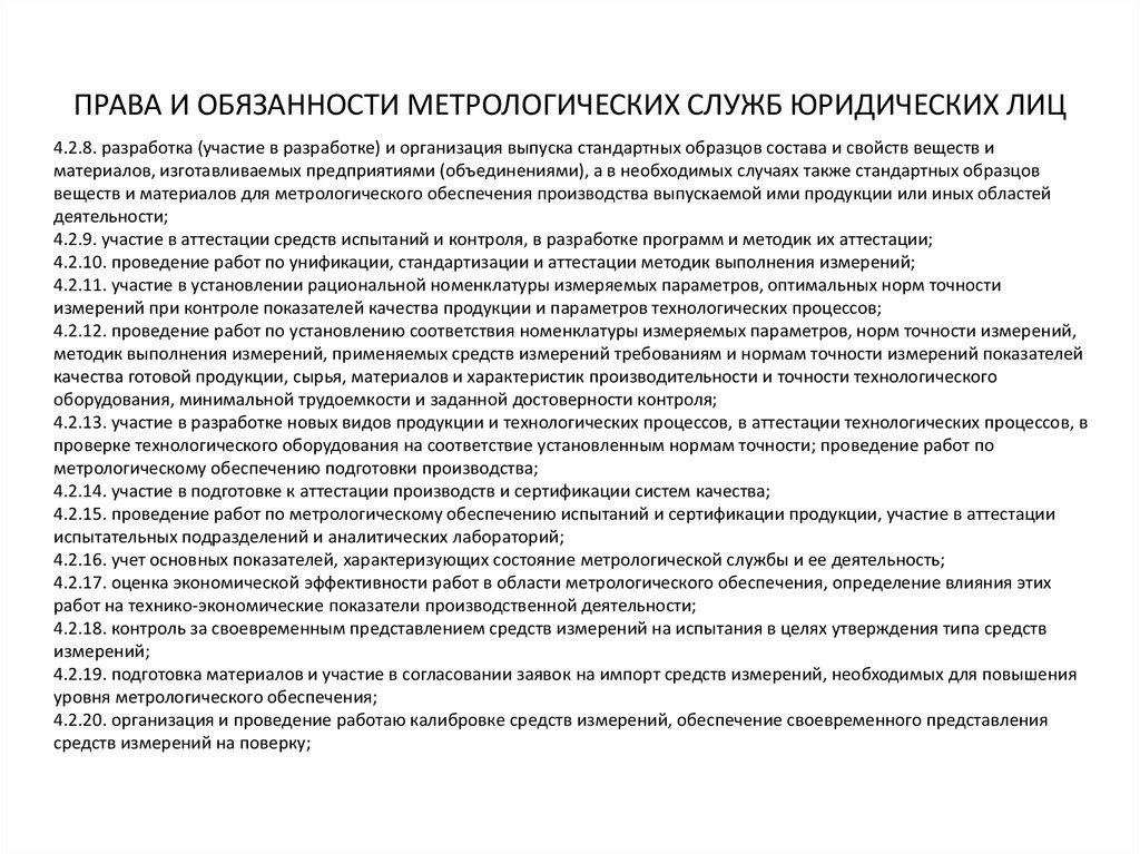 pdf Экономика: введение в экономический анализ. Учебно метод. пособие 2004