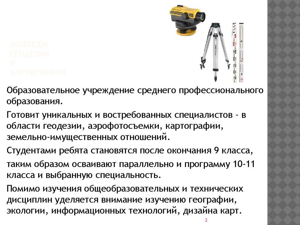 http://orchester13-ton.de/pdf.php?q=read-nanomaterials-by-severe-plastic-deformation.html