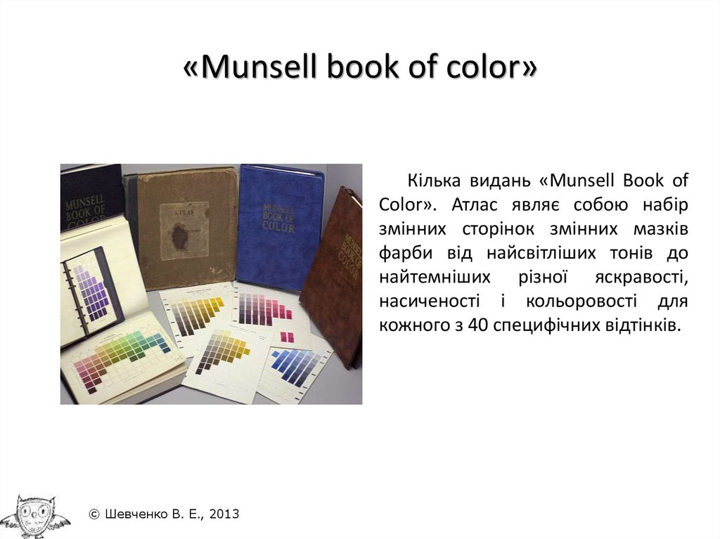 «Munsell book of color»