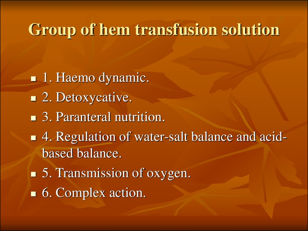 Group of hem transfusion solution