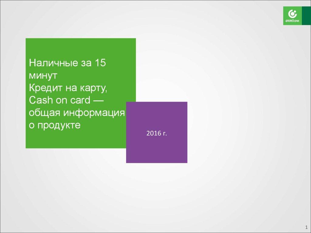 сайт объединенной кредитной истории
