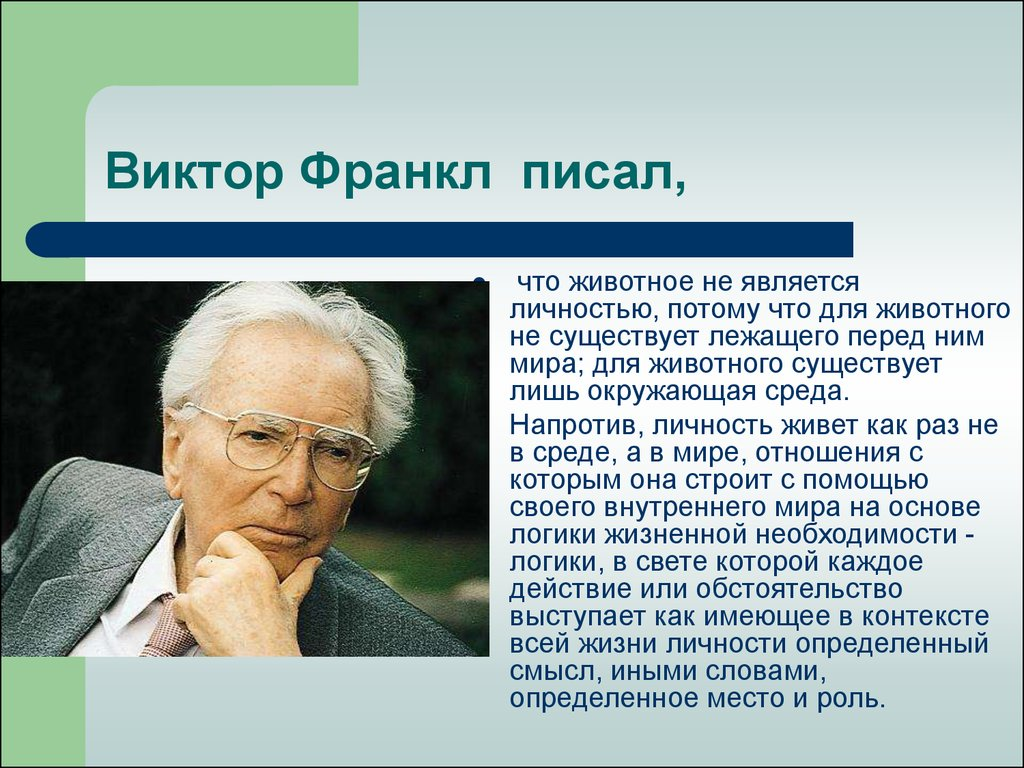 victor frankl and existentialism essay The nemesis of frankl's writing has always been the discontinuities of his books while frankl's essays are penetrating and powerful, when brought together in a book format they retained the feel of a collection of essays instead of a unified work.