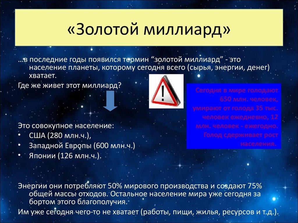 Презентация Этапы Развития Жизни На Земле