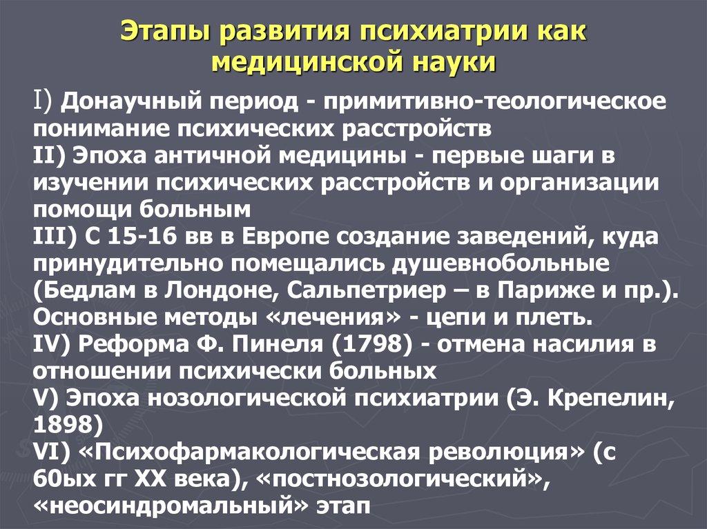 Татаромонгольское иго  Lurkmore