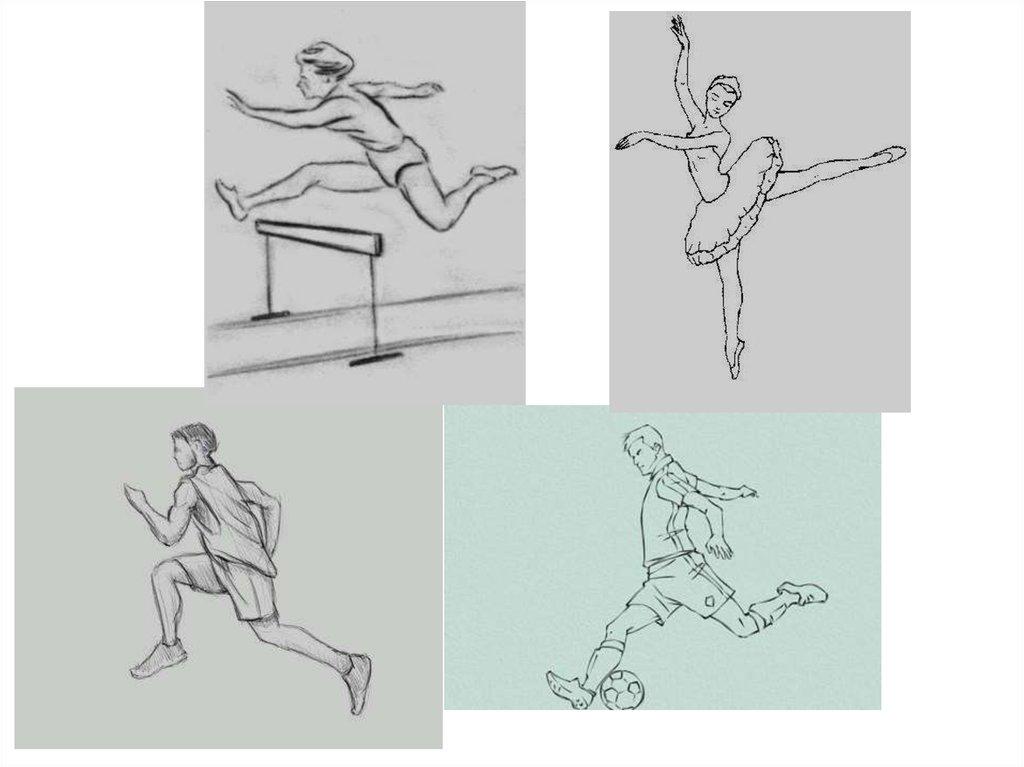 нарисовать рисунок в движении помнить, что