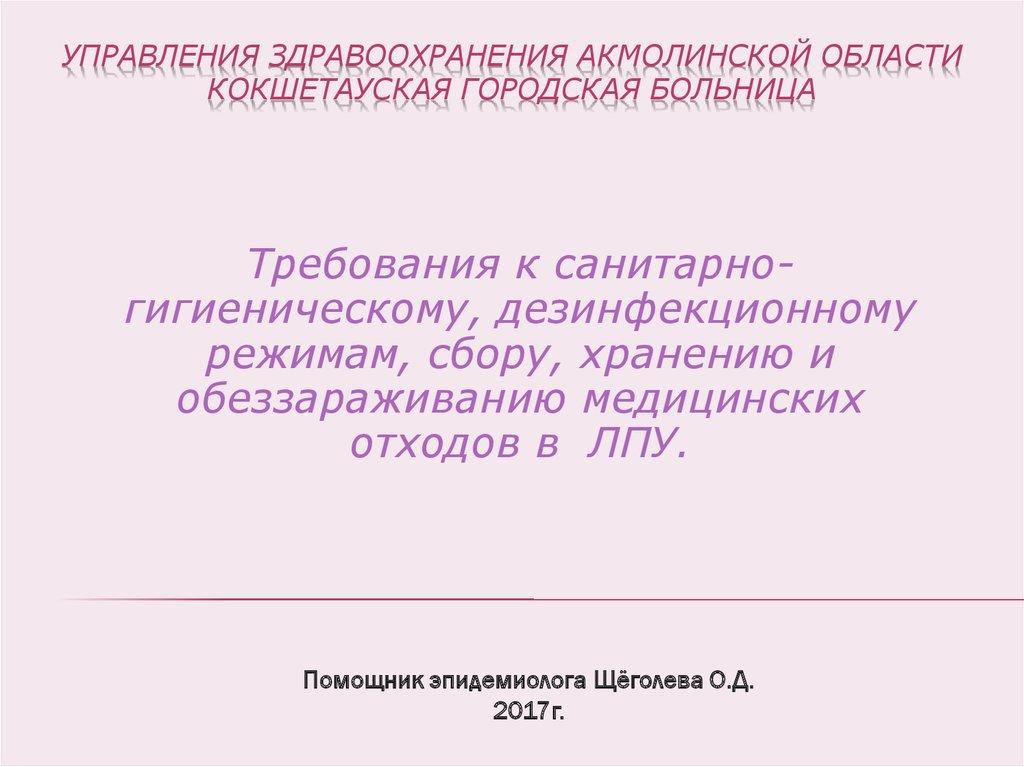 Гражданский кодекс рф статья133