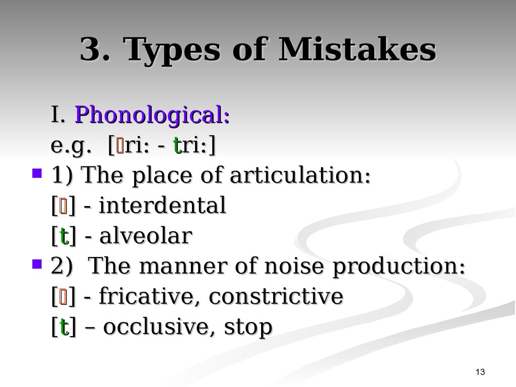 3. Types of Mistakes