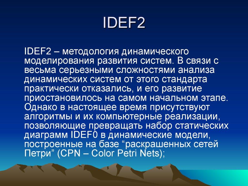 download Modulare Organisationsstrukturen internationaler
