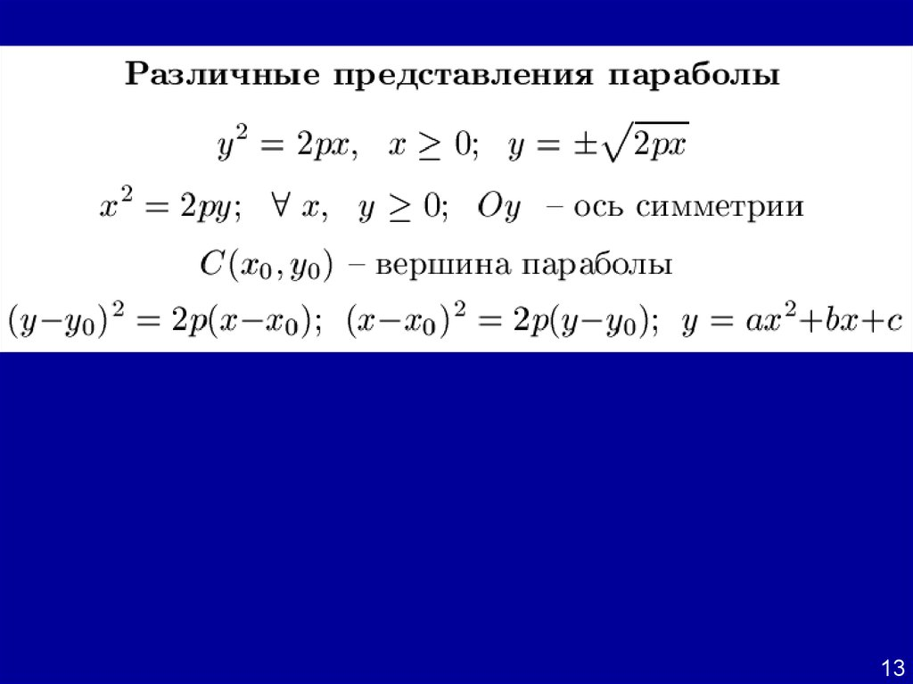 download The Flower Class Corvette Agassiz