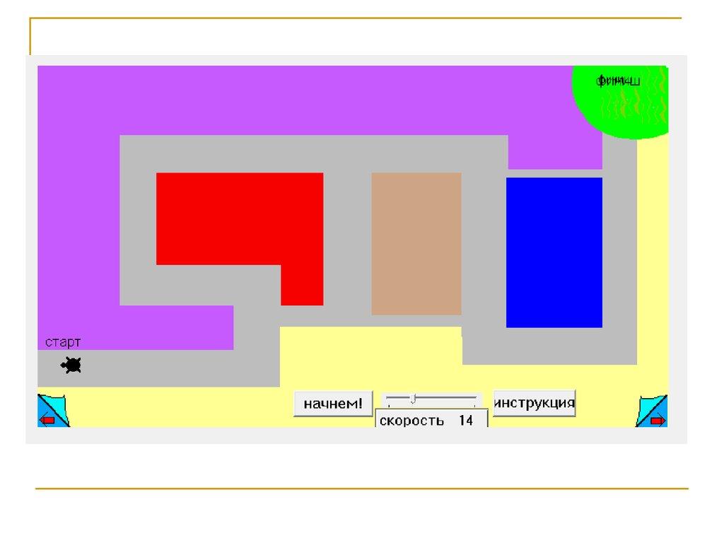 Игра Лабиринт онлайн для детей 34567 лет бесплатно