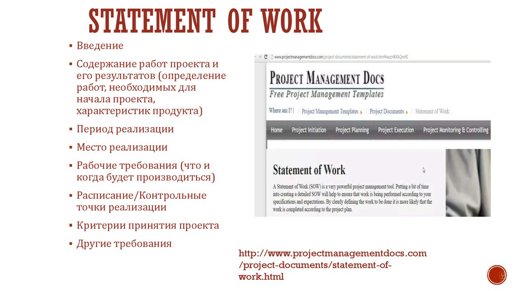 working statement