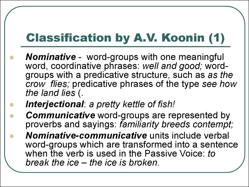 Classification by A.V. Koonin (1)